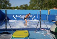 серфинг на исскуственной волне